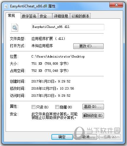 EasyAntiCheat_x86.dll