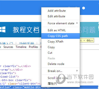 网页自动操作工具