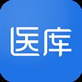 医库 V5.4.8 安卓版