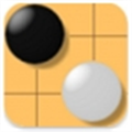 围棋对弈 V1.5 Mac版
