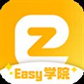 托福Easy姐 V3.12.1 安卓版