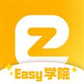 托福Easy姐 V3.12.0 iPhone版