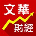 文华财经随身行 V5.4.3 iPhone版