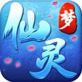 梦仙灵 V1.0.1.1009 安卓版