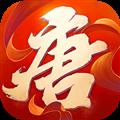 大唐游仙记 V1.1.1 安卓版
