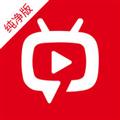 电视粉纯净版 V4.0.1 iPad版