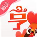 婚礼大亨婚庆 V2.5.7 iPhone版