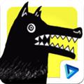 狼人杀Werewolves V2.0.2 苹果版
