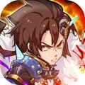 不灭炎帝 V5.1.0 iPhone版