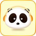 熊猫听听 V2.7.3 iPhone版