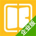 利管家企业版 V1.1.0 安卓版