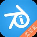 诊疗助手 V9.9.1 安卓版