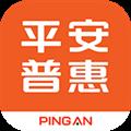 平安普惠 V5.5.0 安卓版