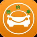 网约车资格考试 V2.8 安卓版