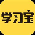 学习宝 V5.7.1 安卓版