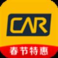 神州租车 V4.8.1 安卓版