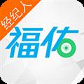 福佑卡车经纪人版 V2.1.6 安卓版