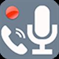 通话录音王 V1.2.68 安卓版