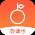 柚子练琴教师版 V2.2.14 安卓版