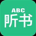 英语听书 V1.4.6 安卓版