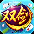 同城游双剑 V1.1.20161206 安卓版