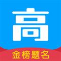 高考帮 V3.8.3 iPhone版