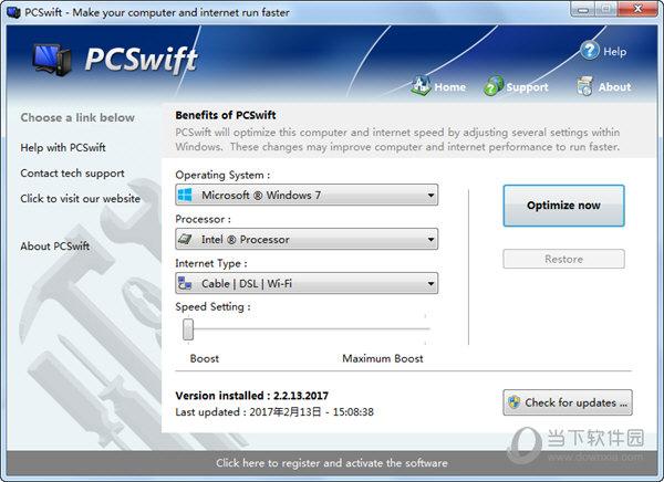 PCSwift