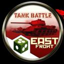 坦克大战东部前线1945 V1.6 Mac版