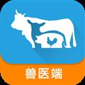 养殖宝兽医端 V1.5.0 安卓版