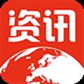 魔百资讯 V1.2.5 安卓版