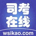 司考在线 V1.4.5 安卓版