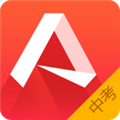 中考 V3.8 安卓版