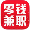 零钱兼职 V1.0 iPhone版