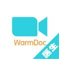 温暖医生Dr V1.7.1 iPhone版