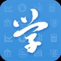 学考网 V2.1.2 安卓版