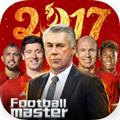 足球大师 V3.0.2 iPhone版