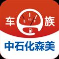 车e族 V3.2.6 安卓最新版