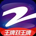 中国蓝TV V2.0.2 安卓版