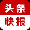 东方头条 V1.6.1 安卓版