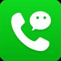 微信电话本 V4.5.0 安卓版