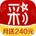 全民彩票 V4.4.25 苹果版