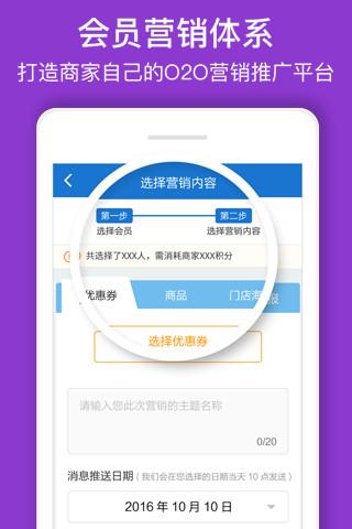 问药商家 V4.8.7 安卓版截图3