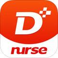 糖护士 V3.5.0 iPhone版