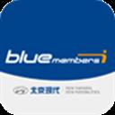 北京现代bluemembers V5.5 安卓版