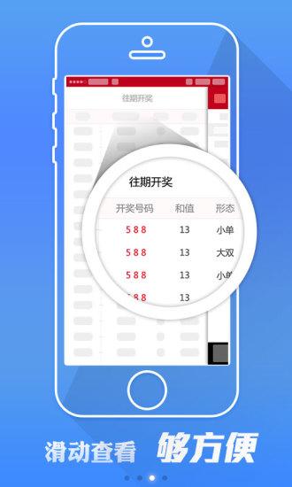 彩豆子 V3.2.7 安卓版截图3