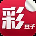 彩豆子 V3.2.7 安卓版