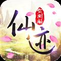 仙迹 V1.2.3 安卓版