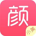 颜小美 V1.3.5 安卓版