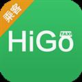 Higo出租 V2.2.0 安卓版