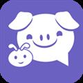 蚁猪帮 V2.5.0 安卓版
